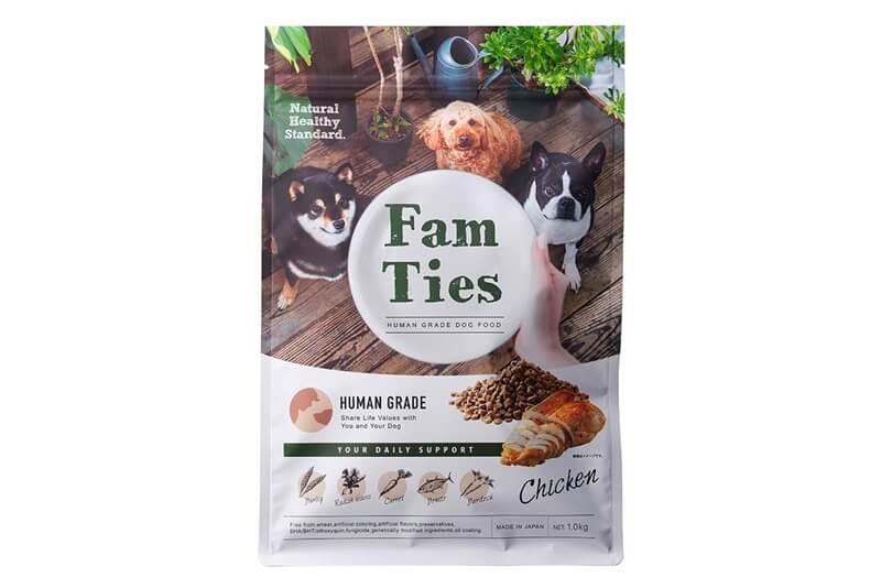 Fam Ties(ファムタイズ)